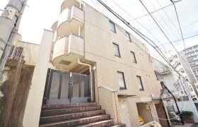 2LDK {building type} in Otowa - Bunkyo-ku