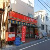 1R Apartment to Rent in Shinjuku-ku Convenience Store