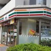 6LDK House to Buy in Bunkyo-ku Convenience Store