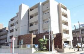 2LDK Apartment in Issha - Nagoya-shi Meito-ku