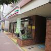 1LDK Apartment to Buy in Bunkyo-ku Convenience Store