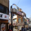 2DK Apartment to Rent in Itabashi-ku Shopping Mall