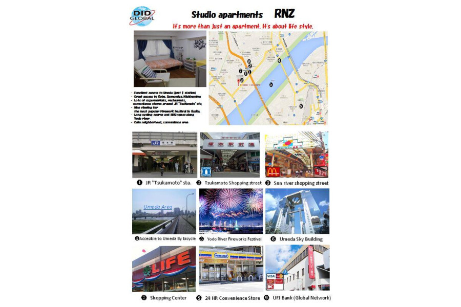 1R Apartment to Rent in Osaka-shi Nishiyodogawa-ku Map