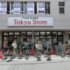 1LDK Apartment to Rent in Meguro-ku Supermarket