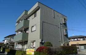 2LDK Mansion in Josuiminamicho - Kodaira-shi