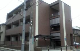 中野区 本町 1K マンション