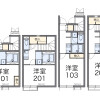 1K Apartment to Rent in Kunitachi-shi Floorplan
