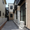 1K Apartment to Rent in Sagamihara-shi Chuo-ku Common Area