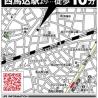 3LDK Apartment to Buy in Ota-ku Access Map