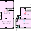 Office Office to Buy in Mitaka-shi Floorplan