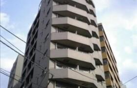 1K Apartment in Kandajimbocho - Chiyoda-ku