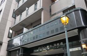 1K Apartment in Kaigandori - Yokohama-shi Naka-ku