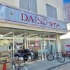 1K Apartment to Rent in Kyoto-shi Ukyo-ku Shop