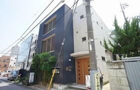 Whole Building {building type} in Sendagaya - Shibuya-ku