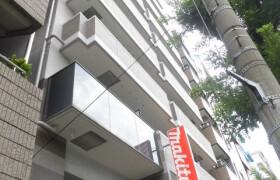 1R Mansion in Meguro - Meguro-ku