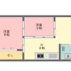 2DK マンション 新宿区 間取り