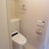 1LDK マンション 新宿区 トイレ