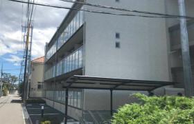 埼玉市浦和區皇山町-1K公寓大廈