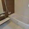 2LDK House to Buy in Ashigarashimo-gun Hakone-machi Bathroom