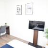 在墨田區內租賃1K 公寓大廈 的房產 Room