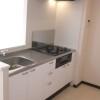 1LDK Apartment to Rent in Sumida-ku Kitchen