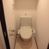 1LDK Apartment to Rent in Kita-ku Toilet