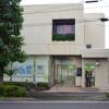 在平塚市內租賃2SLDK 公寓大廈 的房產 銀行