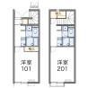 1K Apartment to Rent in Tambasasayama-shi Floorplan