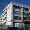 3LDK Terrace house to Rent in Yokohama-shi Tsuzuki-ku Primary School