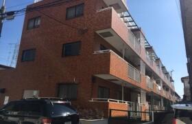 3DK Apartment in Minowacho - Yokohama-shi Kohoku-ku