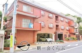 新宿区 市谷加賀町 3LDK {building type}