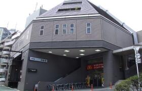 涩谷区神泉町-3LDK独栋住宅