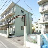 2DK Apartment to Rent in Kawasaki-shi Miyamae-ku Building Entrance