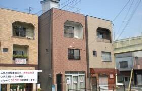 2LDK House in Jinnoharu - Kitakyushu-shi Yahatanishi-ku