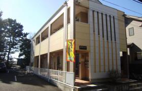平塚市 黒部丘 1K アパート