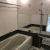 3LDK Apartment to Rent in Ashiya-shi Bathroom