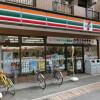在涩谷区内租赁1DK 公寓大厦 的 便利店