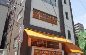 台東區 - 合租公寓