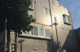 2DK Mansion in Machiya - Arakawa-ku