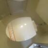 1K Apartment to Rent in Meguro-ku Toilet