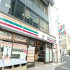 1LDK Apartment to Rent in Shibuya-ku Convenience Store