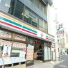 1LDK Apartment to Rent in Shibuya-ku Convenience Store