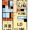 1SLDK Apartment to Rent in Chuo-ku Floorplan