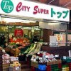 Whole Building Apartment to Buy in Ota-ku Supermarket