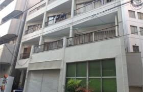 2K Mansion in Kitaotsuka - Toshima-ku