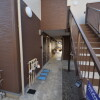 1K Apartment to Rent in Kashiwa-shi Building Security