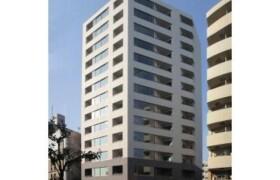 3LDK Mansion in Kasuga - Bunkyo-ku