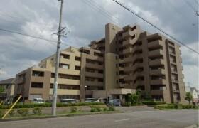4LDK Apartment in Akaikeminami - Nisshin-shi