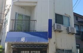 Whole Building {building type} in Eba minami - Hiroshima-shi Naka-ku