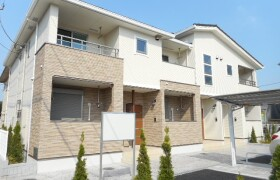 1LDK Apartment in Shinkawa - Mitaka-shi